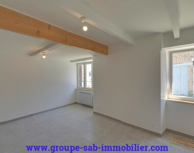 Sale House 4 rooms 81m² 15' Le Cheylard - photo