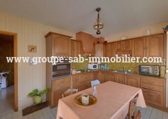 Vente Maison 5 pièces 125m² Saint-Laurent-du-Pape (07800) - Photo 1
