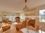 Sale House 7 rooms 175m² Saint-Sauveur-de-Montagut (07190) - Photo 3