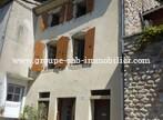 Sale House 102m² Beauchastel (07800) - Photo 1