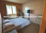Sale Apartment 4 rooms 65m² Valence - Photo 3