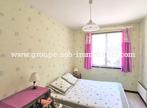 Sale House 4 rooms 75m² Les Vans (07140) - Photo 7