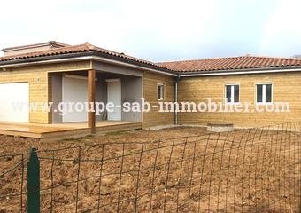Location Maison 6 pièces 120m² Montoison (26800) - Photo 1