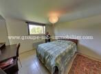 Sale House 7 rooms 125m² Charmes-sur-Rhône (07800) - Photo 9