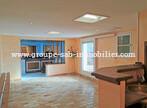 Sale House 10 rooms 230m² Largentière (07110) - Photo 5