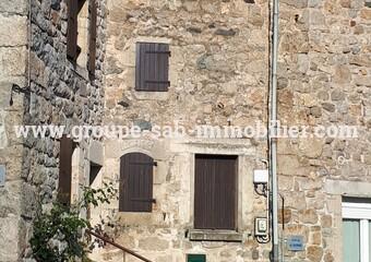 Vente Maison 3 pièces 40m² Mariac (07160) - photo