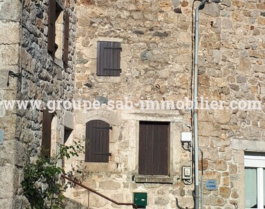 Sale House 3 rooms 40m² Mariac (07160) - photo