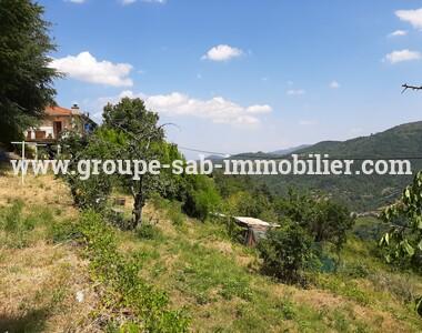 Sale House 5 rooms 100m² Saint-Sauveur-de-Montagut (07190) - photo