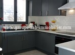 Sale House 9 rooms 170m² Le Cheylard (07160) - Photo 29