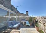 Vente Maison 2 pièces 50m² Mirmande (26270) - Photo 17