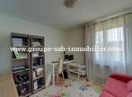 Vente Maison 6 pièces 130m² Alboussière (07440) - Photo 7