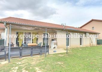 Vente Maison 5 pièces 85m² Loriol-sur-Drôme (26270) - photo