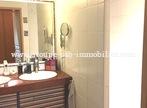 Sale House 5 rooms 130m² Baix (07210) - Photo 17
