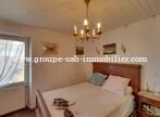 Sale House 5 rooms 85m² Saint-Étienne-de-Serre (07190) - Photo 4