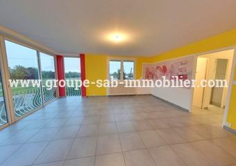 Vente Maison 5 pièces 115m² Montmeyran (26120) - photo