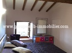Sale House 102m² Beauchastel (07800) - Photo 23