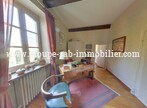 Sale House 20 rooms 380m² Guilherand-Granges (07500) - Photo 12