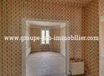 Sale Building 12 rooms 235m² LE CHEYLARD - Photo 11