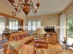Sale House 8 rooms 207m² Le Cheylard (07160) - Photo 15
