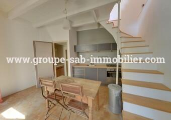 Vente Maison 2 pièces 60m² Saint-Laurent-du-Pape (07800) - photo