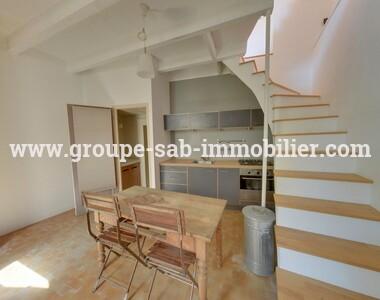 Sale House 2 rooms 60m² Saint-Laurent-du-Pape (07800) - photo