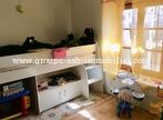Sale House 10 rooms 200m² Baix (07210) - Photo 12