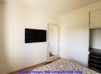 Sale House 7 rooms 147m² Alès (30100) - Photo 24