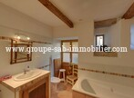 Sale House 10 rooms 315m² SAINT-SAUVEUR-DE-MONTAGUT - Photo 16