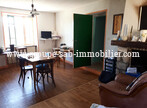 Sale House 8 rooms 170m² Issamoulenc (07190) - Photo 7