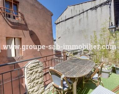 Vente Maison 10 pièces 200m² Baix (07210) - photo