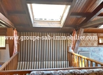 Sale House 5 rooms 95m² Les Ollières Sur Eyrieux - Photo 8