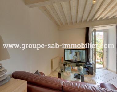 Vente Maison 5 pièces 89m² La Voulte-sur-Rhône (07800) - photo