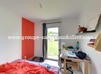 Sale House 5 rooms 85m² Loriol-sur-Drôme (26270) - Photo 6