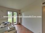 Vente Maison 9 pièces 165m² Pranles (07000) - Photo 3