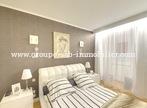 Vente Maison 5 pièces 130m² Baix (07210) - Photo 6