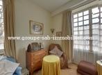 Sale House 529m² Baix (07210) - Photo 4