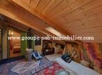 Vente Maison 8 pièces 182m² 10' SAINT SAUVEUR DE MONTAGUT - Photo 13
