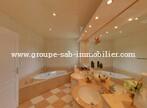 Sale House 7 rooms 170m² Proche ST MARTIN DE VALAMAS - Photo 6