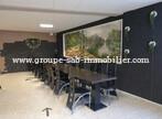 Sale House 20 rooms 510m² SUD DE VIENNE - Photo 9