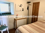 Vente Maison 9 pièces 165m² Pranles (07000) - Photo 12