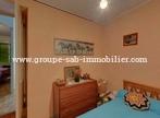 Vente Maison 5 pièces 106m² Baix (07210) - Photo 7