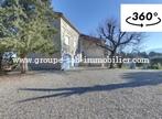 Sale House 6 rooms 200m² CENTRE ARDECHE - Photo 6