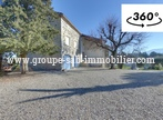 Sale House 6 rooms 200m² CENTRE ARDECHE - Photo 6