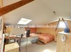 Vente Maison 8 pièces 300m² Livron-sur-Drôme (26250) - Photo 9