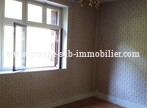 Sale House 7 rooms 169m² Saint-Martin-de-Valamas (07310) - Photo 25