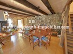 Sale House 5 rooms 80m² Toulaud (07130) - Photo 1