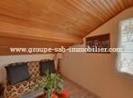 Sale House 6 rooms 135m² Le Cheylard (07160) - Photo 16