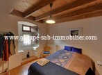 Vente Maison 7 pièces 260m² MARCOLS-LES-EAUX - Photo 14