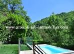 Sale House 4 rooms 95m² SAINT-PIERREVILLE - Photo 9
