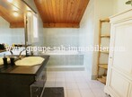 Sale House 6 rooms 156m² Livron-sur-Drôme (26250) - Photo 15